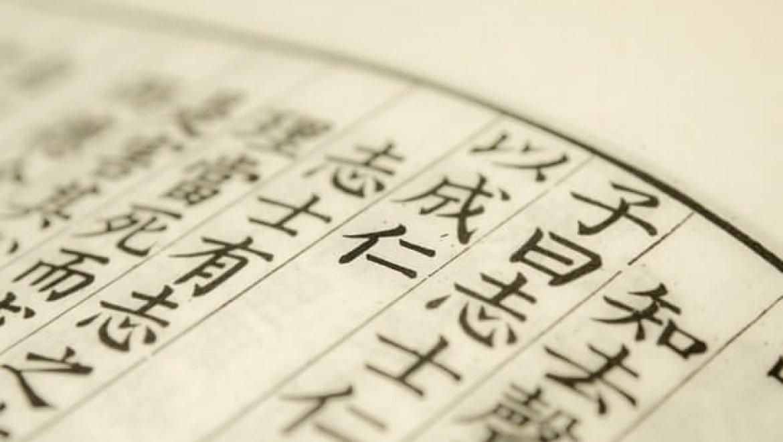 תרגום לסינית – באילו מקרים?