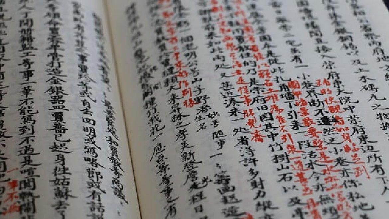 ללמוד סינית מעולם לא היה פשוט יותר! כנסו והתחילו עוד היום!