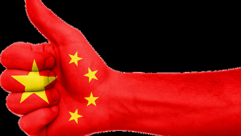 יבוא אישי מסין