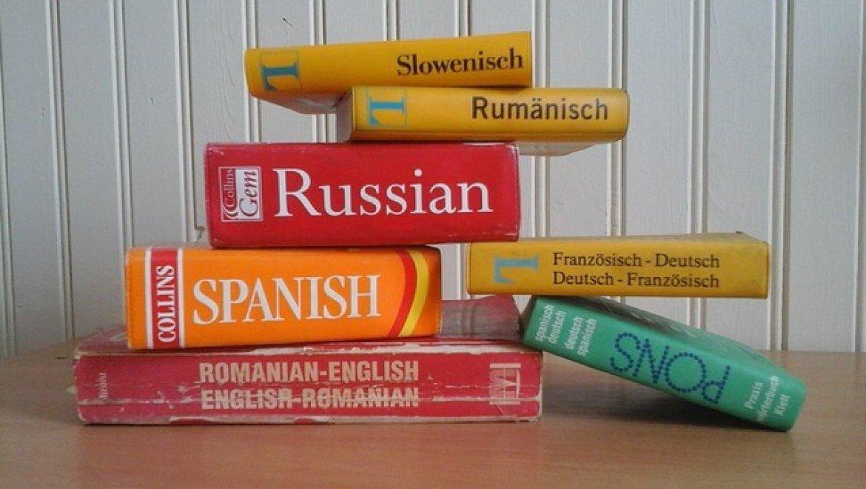 שירותי תרגום למי הם מתאימים