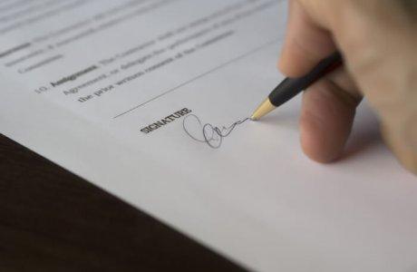 מה זה רישיון עסק ואיך משיגים אותו?